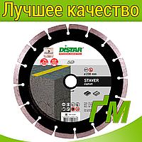 Алмазний диск для УШМ Distar Stayer 1A1RSS/C3-H 230x2,6/1,8x10x22,23-16, фото 1