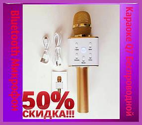 Bluetooth Микрофон Караоке Q7 Беспроводной (ВидеоОбзор)