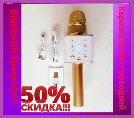 Bluetooth Микрофон Караоке Q7 Беспроводной (ВидеоОбзор), фото 2