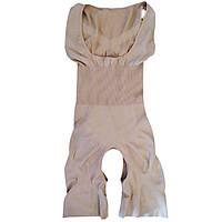 Утягивающее белье, комбидресс Slim Shapewear (РАЗМЕР 54-58, БЕЖЕВЫЙ)