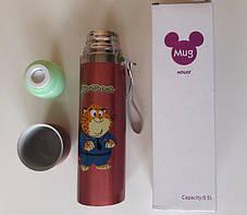 Металлический Термос Детский на 350ml (ВидеоОбзор)Детский термос ., фото 3