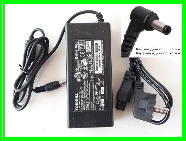 Блок Питания Зарядка для Ноутбука TOSHIBA - 4.7А (с сетевым кабелем)