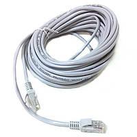 Патчкорд для інтернету LAN 10m 13525-9