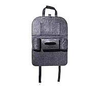 Автомобильный карман органайзер N4