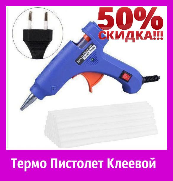Термо Пистолет Клеевой Для Силиконового Клея 60W Пистолет термоклеевой електрический.