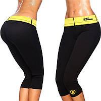 Шорти - бриджі для схуднення HOT SHAPER PANTS (YOGA PANTS) РОЗМІР XL