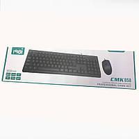Клавиатура + мышка CMK-858