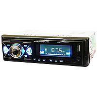 Автомагнитола 1280 ISO USB,SD/TF,AUX,FM Радио. 50Wx4