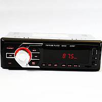 Автомагнитола MP3 2035 BT ISO+BT