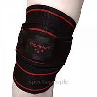 Бинты эластичные Champion, на колени, для приседаний, 200*7 см, 2 ед.