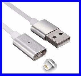 Магнитный Шнур Кабель для зарядки телефонов и планшетов USB - lightning iPhone Apple