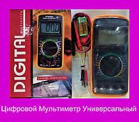 Цифровой Мультиметр Универсальный Тестер Мультиметр цифровой.