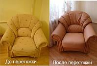 Перетяжка мягкой мебели в Днепропетровске, фото перетяжка до и после