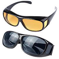 Антиблікові окуляри 2 in HD Vision 2pcs