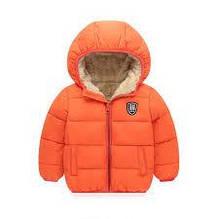 Дитячі зимові куртку