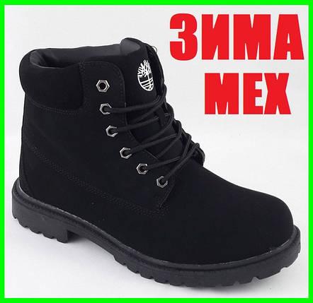 Ботинки Timberland ЗИМА-МЕХ Мужские Тимберленды Чёрные (размеры: 45) Видео Обзор, фото 2