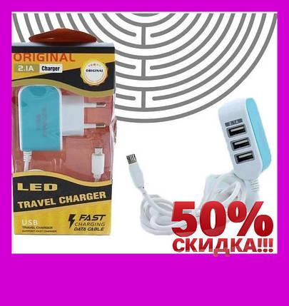 Зарядка Для Телефона на 3 USB Адаптер Зарядное Устройство Универсальное зарядное устройство., фото 2