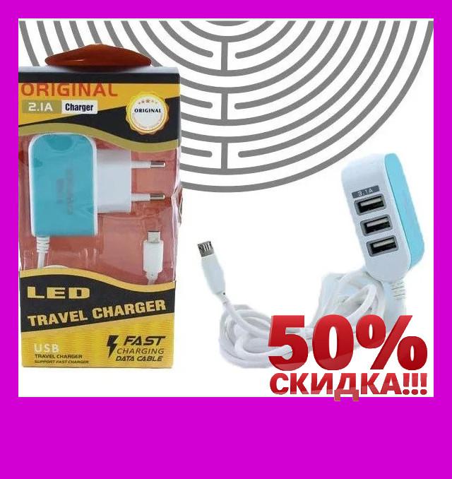 Зарядка Для Телефона на 3 USB Адаптер Зарядное Устройство Универсальное зарядное устройство.