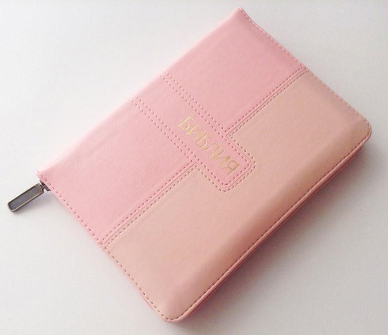 Библия среднего формата (зефирно-розовая, кожзам, золото, индексы, молния, 14х20)