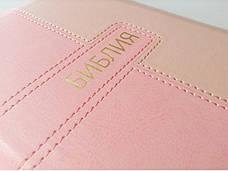Библия среднего формата (зефирно-розовая, кожзам, золото, индексы, молния, 14х20), фото 3