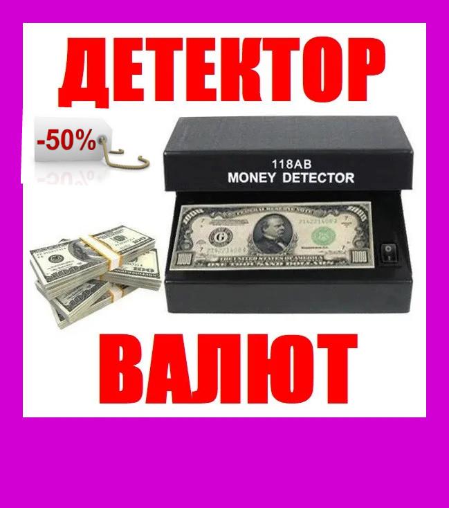 УФ Детектор Валют Банкнот от сети 220в (Видео Обзор)Детекторы проверки подлинности валюты.