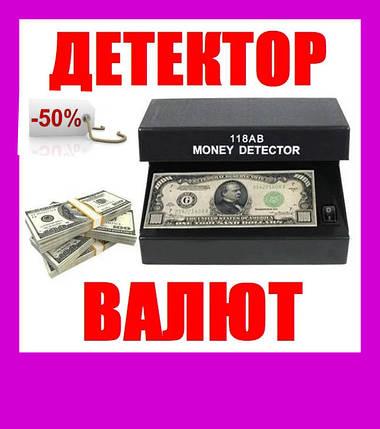 УФ Детектор Валют Банкнот от сети 220в (Видео Обзор)Детекторы проверки подлинности валюты., фото 2