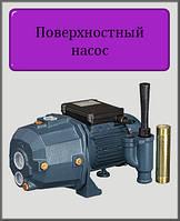 """Поверхностный насос DP 750A + эжектор """"Насосы+"""""""
