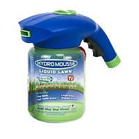 Розпилювач для газону Hydro Mousse