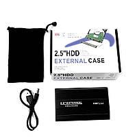 """Кишеня для 2.5"""" HDD EXTERNAL CASE USB2.0 U25"""