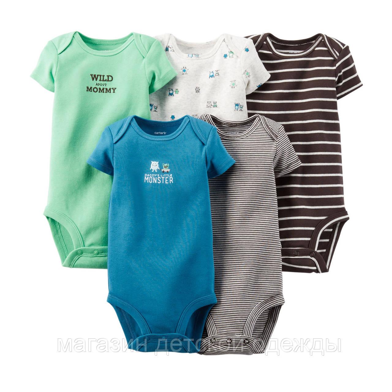 Детский боди с коротким рукавом для мальчика Carters - Mom s Bunny -  магазин детской одежды в 3207411877453