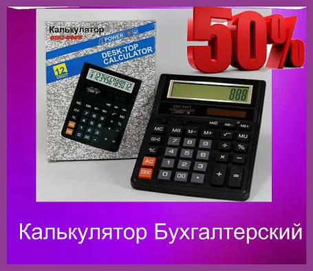 Калькулятор Бухгалтерский Профессиональный Калькуляторы настольные большие., фото 2