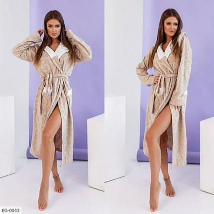 Элегантный женский халат из турецкого  поларфлиса батал с 50 по 60 размер, фото 2