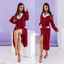 Элегантный женский халат из турецкого  поларфлиса батал с 50 по 60 размер, фото 3