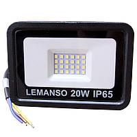 Светодиодный прожектор 20W Lemanso LMP 15-20