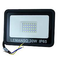 Светодиодный прожектор 30W Lemanso LMP15-30
