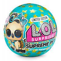 Игровой набор L.O.L. Surprise Supreme Pets  - ЛОЛ Сюрприз Любимец Питомец 421184, фото 3