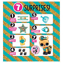 Игровой набор L.O.L. Surprise Supreme Pets  - ЛОЛ Сюрприз Любимец Питомец 421184, фото 9