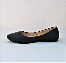 Балетки Черные Мокасины Женские Туфли (размеры: 34,35,36,37,38), фото 3