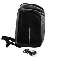 Сумка рюкзак через плече bobby mini USB, СІРА
