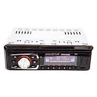 Автомагнитола mp3 2051 с USB+FM+MP3+пульт (4x50W)