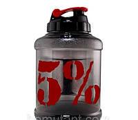 Hydrator 2.2 l 5%5