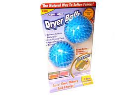 Шарики для стирки Dryer Balls