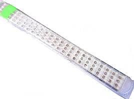 Аварийный фонарь SD-715