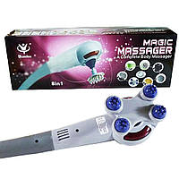 Ручной Вибрационный Массажер для Тела Magic Massager 2238