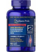 Для Суставов и Связок Глюкозамин Puritan's Pride Triple Strength Glucosamine Chondroitin MSM (180 капсул).