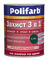 """Эмаль-грунт акриловая POLIFARB """"ЗАХИСТ 3 в 1"""" для металла и оцинковки RAL 6005-морская-зелень 0,9кг"""