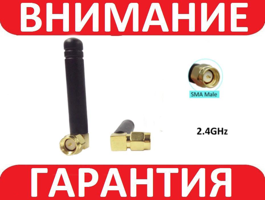 Антенна WIFI 2.4G 4dBi SMA папа