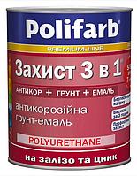 """Эмаль-грунт акриловая POLIFARB """"ЗАХИСТ 3 в 1"""" для металла и оцинковки 0,9кг светло-серая"""
