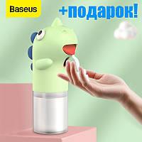 Автоматичний диспенсер для мила Baseus Minidinos hand (МИЛО В КОМПЛЕКТІ) green