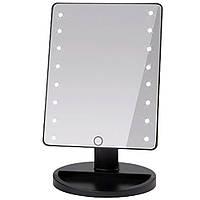 Зеркало с подсветкой JN-816  (16 диодов)